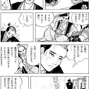 6名中5名の体験終了!県外の学生入会済!!