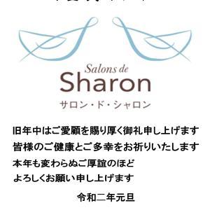 謹賀新年 札幌市脱毛サロン