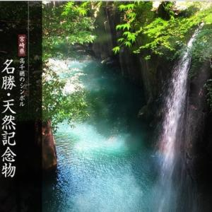 九州の旅~2019GW