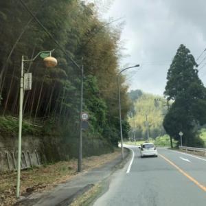 九州の旅~2019GW(移動日?)