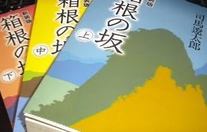 01/25 時代小説を買う