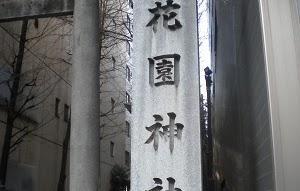 02/21 新宿カフェ