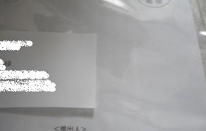 06/26 赤外線熱エネルギー変換歯車大回転装置!!