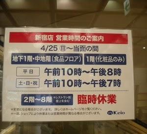 05/01 超ヒマな5連休&4月の支出
