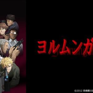 【アニメ感想】 ヨルムンガンド テンポの良いミリタリーアクション作品! 全12話 あらすじと感想
