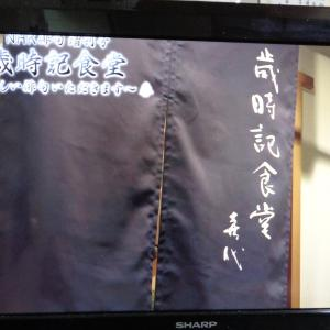 「NHK俳句」新装開店