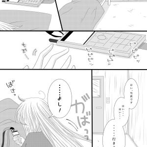 内科医×萌え系医療漫画第①話