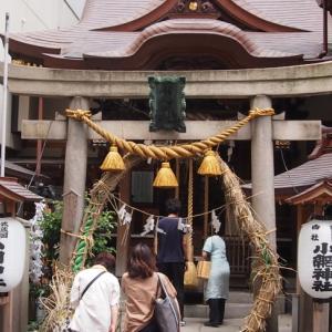 小網神社に行って来た。