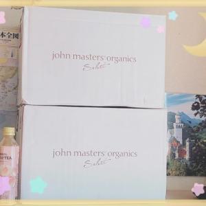 ジョンマスターオーガニック福袋「25th Anniversary ヘアケアコレクション」買ったので中身ネタバレ