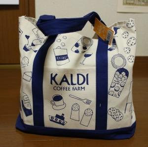 カルディコーヒー食品福袋2013年〜19年年別中身ネタバレ 昔の方が良かった!?