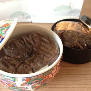 《食品福袋》高級ふりかけ「錦松梅」の福袋