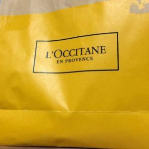ロクシタン福袋は今回も鬱袋?並ばず買えた2020年ロクシタン福袋中身ネタバレ