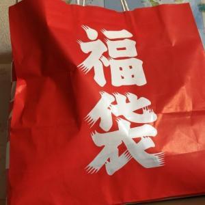 買ってよかった新春福袋ランキング2020 食品福袋