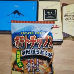 山梨県復興福袋1000円でこんなにお土産入ってた中身ネタバレ