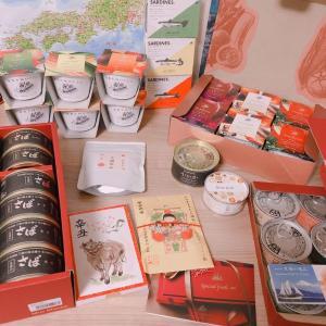 モンマルシェ福袋到着!高級ツナ缶と野菜スープ入った福袋