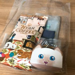 【KALDI】ニャンコーヒーセット2021を購入。今回はポーチ2種!!