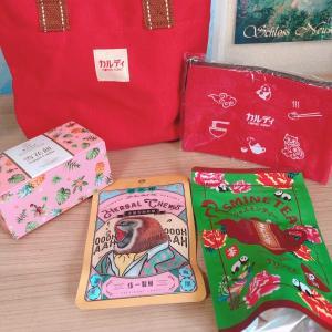 カルディ台湾バッグ2021「帆布トートバッグ」買ってきた!