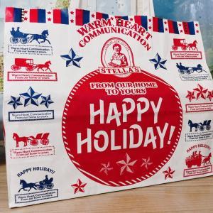 ステラおばさんのクッキー福袋がGWに登場!中身ネタバレ