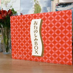 【GWイオン福袋2021】亀屋万年堂福袋もゲット!
