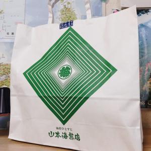 【GWイオン福袋2021】山本海苔店も購入!中身ネタバレ