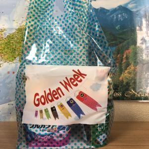 【GWイオン福袋2021】ゴールデンウィークデザート福袋中身ネタバレ