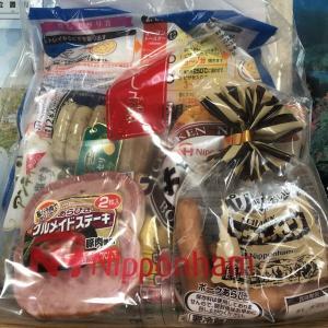 【GWイオン福袋2021】日本ハムハッピーバッグをゲット!中身ネタバレ