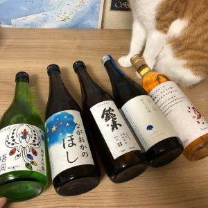 【KURAND】お酒のガチャはまるで福袋?中身ネタバレ
