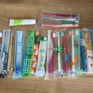 楽天福袋 歯科専用歯ブラシ20本1380円福袋到着!中身ネタバレ
