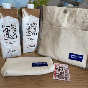 コメダ珈琲店夏の福袋2021購入!中身ネタバレ