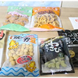 お菓子福袋「北海道アンテナショップの豆福袋」はご当地おやつ天国だった