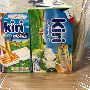 【イオン福袋】チーズkiri(キリ)福袋買ったので中身ネタバレ公開