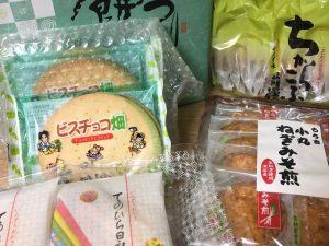 もち吉楽天市場店でポチった令和記念の福袋が届いたので中身ネタバレ
