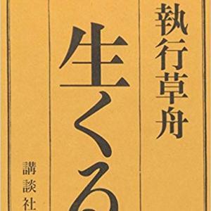 機動戦士ガンダム EXCEED MODEL ZAKU HEAD 3 .シャア専用ザクII (THE ORIGIN版)その5(完成ッ!!!!)