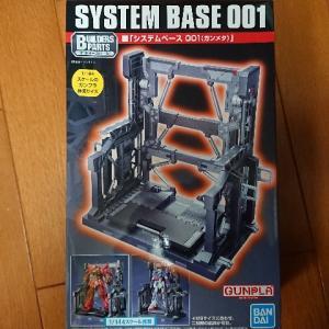 バンダイ・」システムベース001