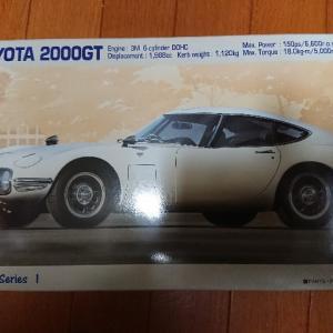 1/24 ハセガワ TOYOTA 2000GT 1967 【1】