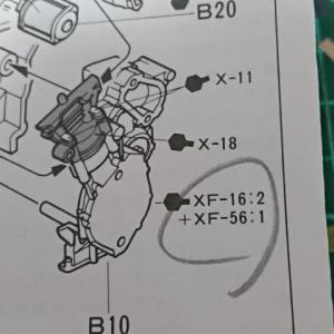 タミヤ 1/12 ヤマハ YZF-R1 タイラレーシング 【2】