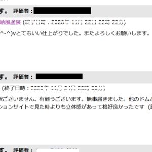 フジミ 1/24 シェルビーアメリカン427/Cコブラ  【13】