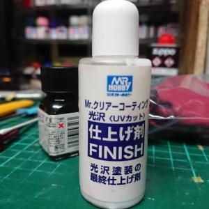 タミヤ SUZUKI  GSX1100S カタナ その6 (完成ッ!)
