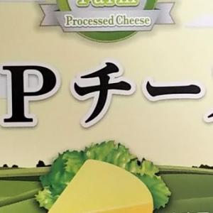 Heart Farm 6Pチーズ