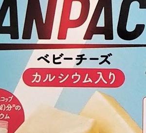 明治TANPACTベビーチーズ カルシウム入り