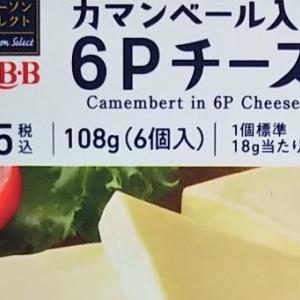 ローソンセレクト カマンベール入り6Pチーズ
