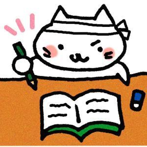 勉強しやすい机