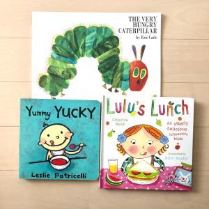9月のレッスンで登場した絵本。「お食事」をテーマに、たくさんのフルーツが出てきまし...