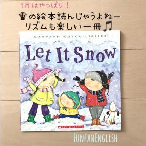 1月は毎年「雪」にちなんだ絵本を読むことが多いですね。この絵本は幼稚園児以上の方...