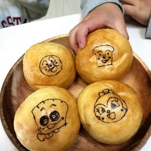 \子供が喜ぶ/!!世界に一つだけの可愛いパン♡