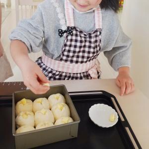 貴重な2人時間★パン作りでママも子供も幸せな1日を♩