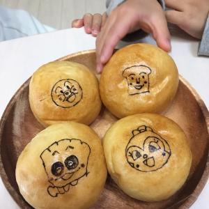 【4月】パン教室日程表