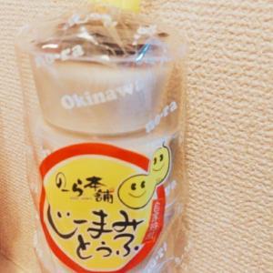 経営者、野寄聖統さんは沖縄がお好き?ワイオリでは沖縄の魅力も味わえる?