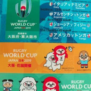 【ONE TEAM】ラグビー日本代表パレード!