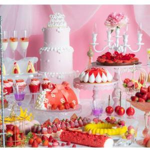 【いちごの日】プリンセスになれる贅沢デザートビュッフェ♪